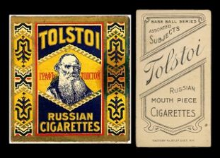 T206Resource.com - The Tobacco Products