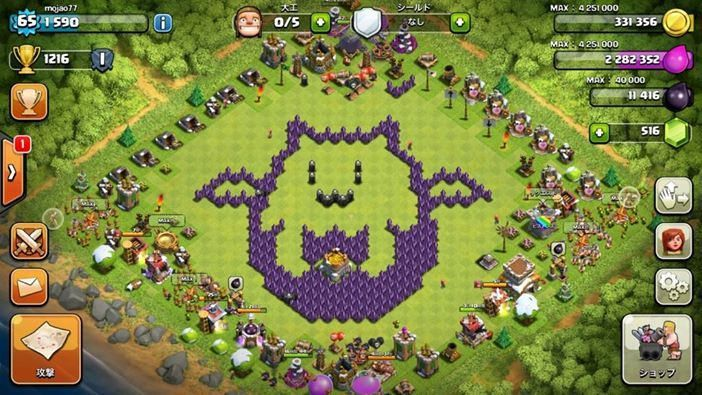 Clash of Clans - Creative Base Design. www.mobilga.com the largest mobile&PC games selling website, security consumption.Surprise or remorse depends your choice! https://flic.kr/p/GLUxRJ | 39ae902c23f9bf1fdcd45193225587fb | Clash of Clans - Creative Base Design. www.mobilga.com the largest mobile&PC games selling website, security consumption.Surprise or remorse depends your choice!