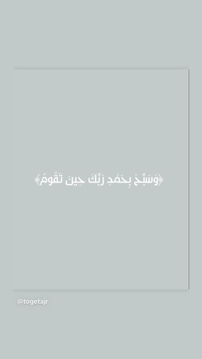 سبحان الله وبحمده سبحان الله العظيم Movie Posters Incoming Call Screenshot Incoming Call