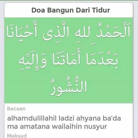 Doa Bangun dari Tidur