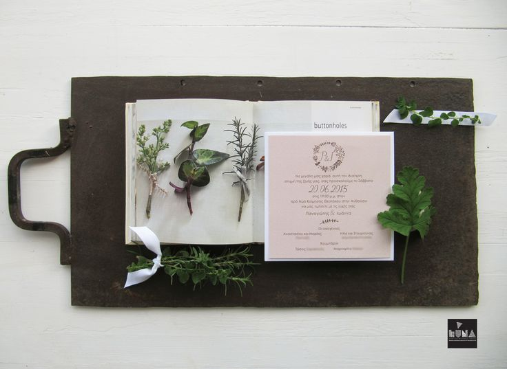 Spices and Nature Inspired. Beige & White wedding stationery. Bohemian Wreath and Leaves. Natural color background and printed white envelopes. https://www.facebook.com/pages/LUNAinspirations/174006579403362