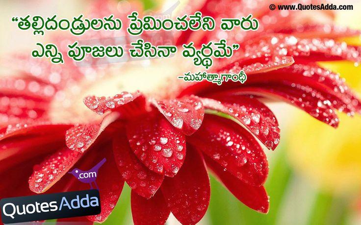 Nice Telugu Parents Quotes by Mahatma Gandhi | QuotesAdda.com | Telugu Quotes | Tamil Quotes | Hindi Quotes |