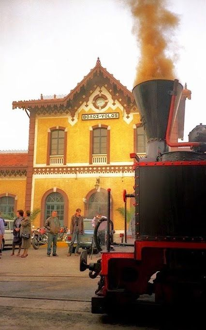 Railway Station in Volos Magnesia and Steam Train. Greece!!!