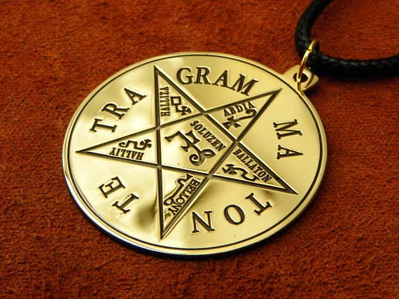 Pentagram of Solomon necklace  Tetragrammaton Pendant