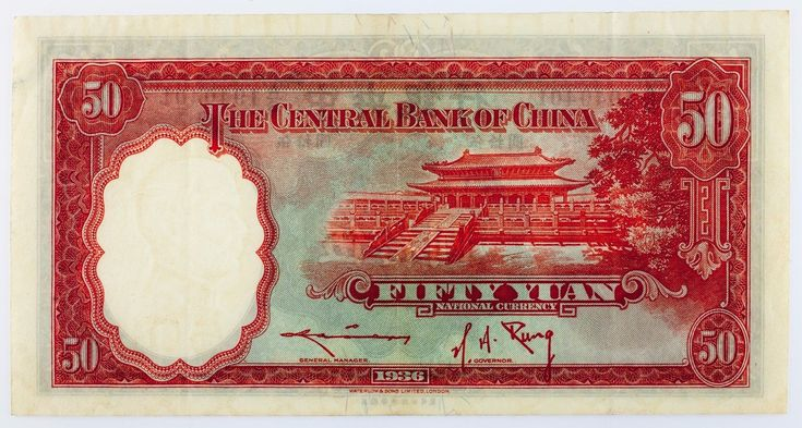 https://www.ebay.com/itm/Lot-of-3-Chinese-Currency-Notes-1936-50-Yuan-1940-20-Cents-1940-1-Yuan/282719743718?hash=item41d368eee6:g:5JAAAOSwsFpZ~McI