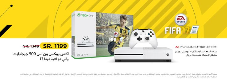 buy xbox one in saudi arabia, great prices on xbox one s with fifa 17 at just 1199 SR only!! xbox one 1 tb at just 1149 SR only!! Shop now from markatoutlet.com Buy all gaming devices like playstation, xbox, nitendo switch, pc gaming discs and accessories from Markatoutlet.com at huge discounts and free shipping to saudi arabia.