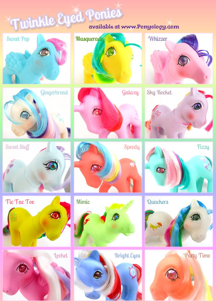 Twinkle Eyed My Little Pony Ponies. I had real horses growing up, so naturally My Little Ponies were my favorite childhood toy. I had most of these as a kid, but they were lost in our house fire when I was a teenager. I have finally re-collected the whole set of 15 MLP Twinkle Eye Ponies. Yay me! =)