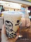 Bubble Tea珍珠奶茶:  Chen San Ding Brown Sugar Bubble Milk Tea Shop in Gong Guan陳三鼎黑糖粉圓鮮奶專賣店(公館)