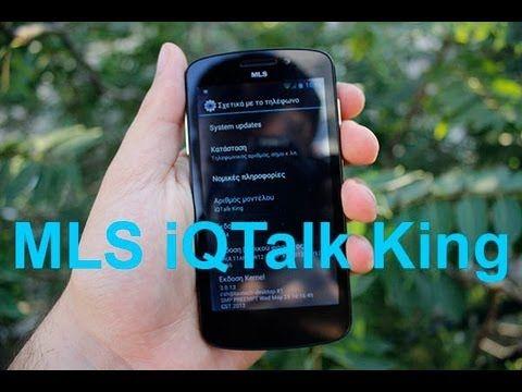 MLS iQTalk King Hands On Review [Greek]