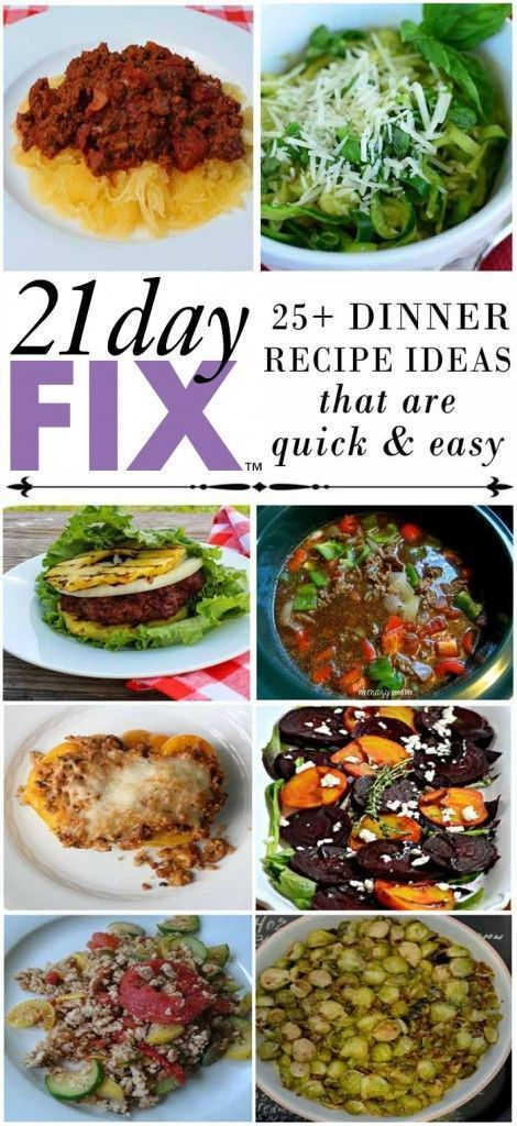 These 21 Day Fix dinner recipes are easy to follow and the whole family will love them!