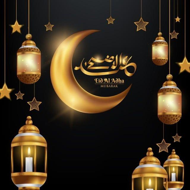 غطاء عيد الأضحى خلفية مبارك عنصر تصميم القالب فن الخط Png والمتجهات للتحميل مجانا In 2020 Template Design Design Element Eid Al Adha