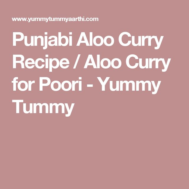 Punjabi Aloo Curry Recipe / Aloo Curry for Poori - Yummy Tummy