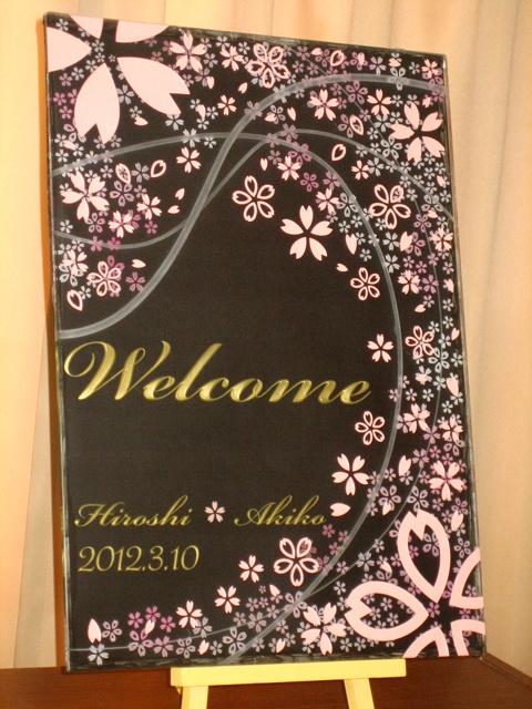 フルオーダーの桜デザインウェルカムボードです!!!!  硝子の表面と裏面両方から彫刻しております!!!    It is a made-to-order cherry tree design welcome board!!! !.   I am sculpturing from both the surface and the back of glass!!!