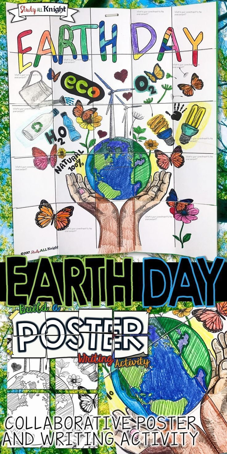 EARTH DAY, COLLABORATIVE POSTER, WRITING ACTIVITY, GROUP PROJECT | This Earth Day collaborative poster is spring fun with coloring, creativity, and Earth Day poster group work! All inspired by promoting Earth Day and enjoying an April spring activity in your classroom.
