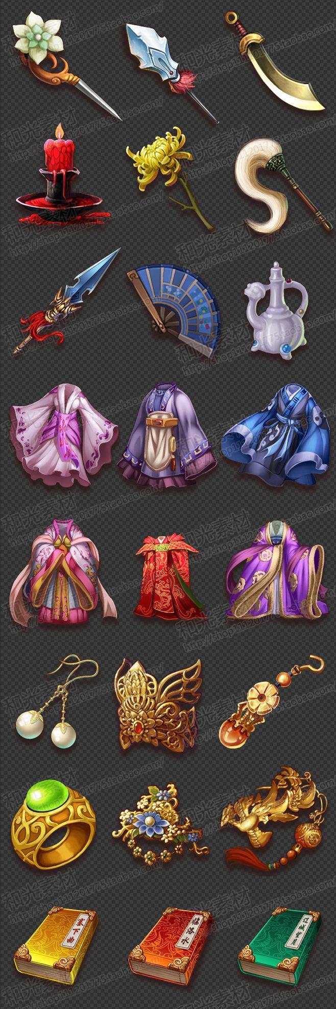 Game Art Resource / Q edition Wu Mei Niang legend antiquity UI material ...