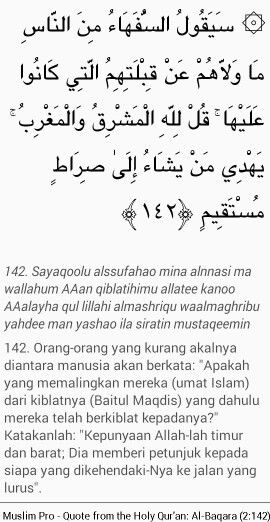 Al quran..29 june 14