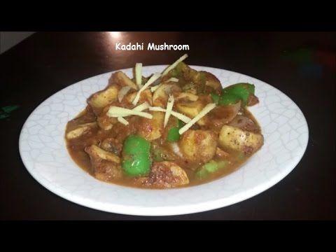 kadai mushroom recipe hindi kadahi mushroom