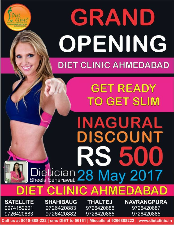 diet tips in ahmedabad