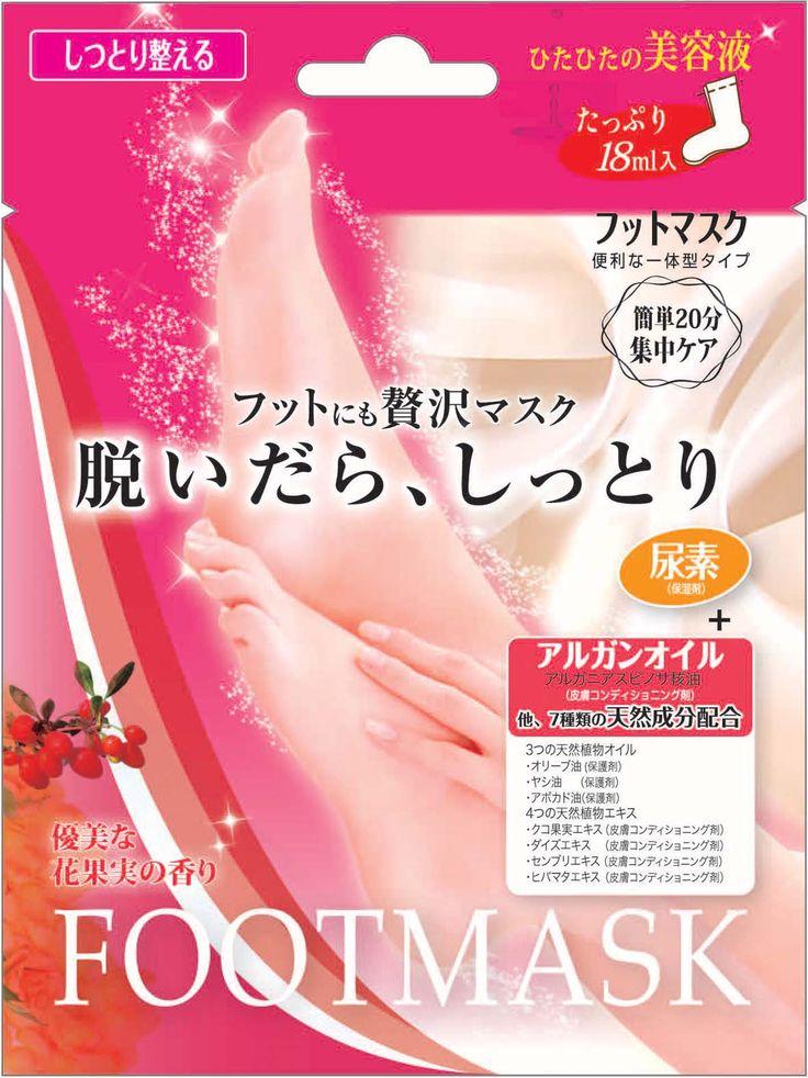 Foot Moisturiser