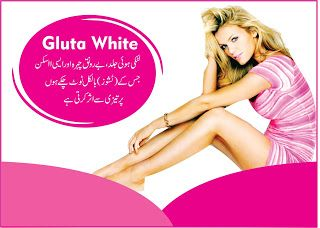 GLiutathione whitening injectione in lahore|Glutathione whitening Pills in lahore Multivitamins – Benefits, Side Effects & The Best Multivitamin Brand Glutathione whitening creams-Glutathione whitening capsules