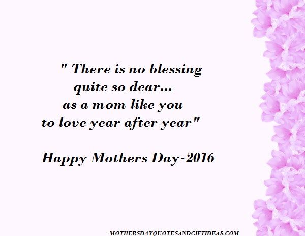 Best Short Poems On Mothers Day For Sons And Daughters | Happy Mother's day 2016 : Quotes,pics and gift ideas