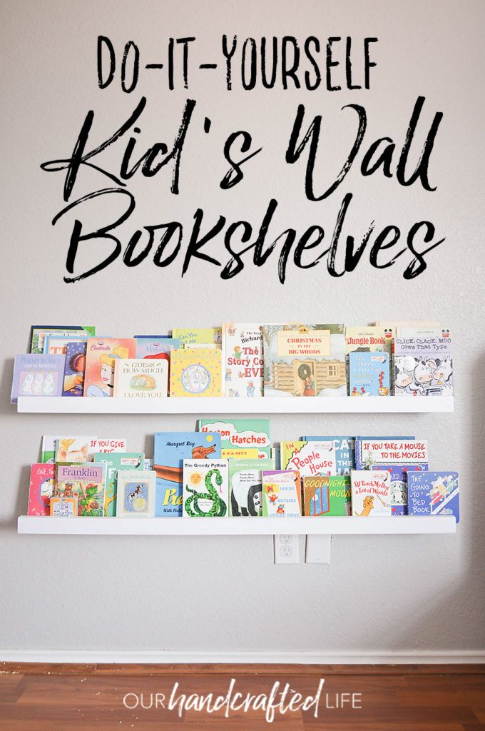 Gorgeous farmhouse style DIY Kid's Bookshelves. These wall mounted bookshelves are easy to make in an afternoon, but they have classic farmhouse style. They will encourage reading by displaying all the book covers for little ones to choose from. They also promote independence because kids are able to pick out books and put them back all by theirselves. These book shelves are perfect for a nursery or kid's bedroom. DIY Wall Mounted Kid's Bookshelves…