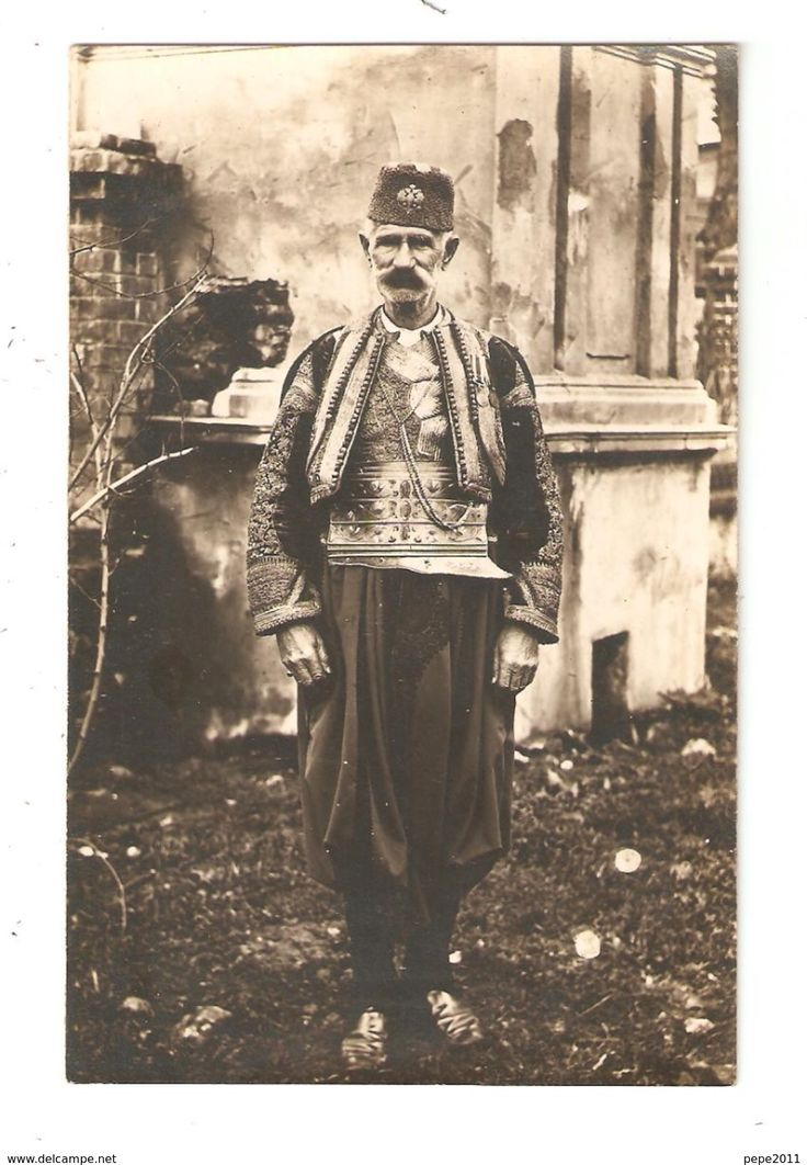 WWI - Triple Entente: Forces: Guardian of the Russian Embassy in Monastir. Jan 1917.