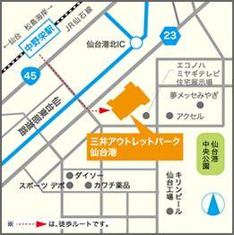 三井アウトレットパーク仙台港地図