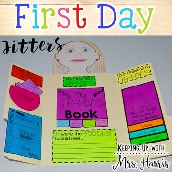 FAre you looking for a fun and engaging way to get the First Day Jitters out? This First Day Jitters book companion is just what you need to engage your students and enjoy the classic first day of school book together.