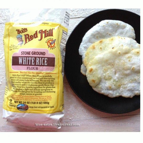 Рисовая мука без глютена и рецепт очень вкусных лепешек : blue_astra