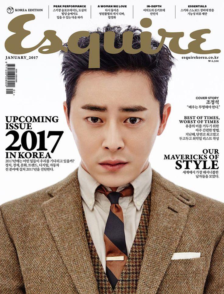 Jo Jung Suk - Esquire Magazine January Issue '17