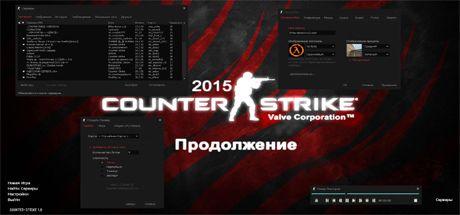 Скачать Counter-Strike 1.6 Улучшенная 2015