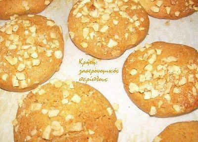 Μπισκότα μελιού – Κρήτη: Γαστρονομικός Περίπλους