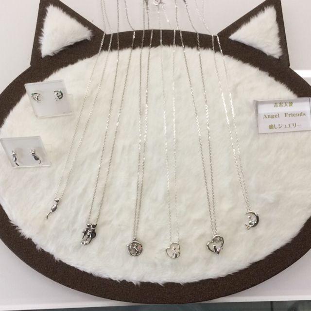 鎌倉の「あーとショップね小町」さんで5月15日(月)〜6月4日(日)の期間限定でミニ展示会が開催されます。未来天使 エンジェルフレンズの猫シリーズを展示即売いたしますので、鎌倉へお越しの際はぜひお立ち寄りください😊 アクセス:鎌倉市雪ノ下1-6-2 ね小町ビル2F (鎌倉駅下車徒歩5分) #天使の卵 #未来天使 #ネックレス #猫ネックレス #愛猫 #ネコ好き #動物 #necklace #おしゃれ #可愛い #鎌倉 #鎌倉ねこ #ね小町