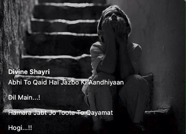 #divineshayri  #https://www.facebook.com/DivineShayri   Share if you like the post: