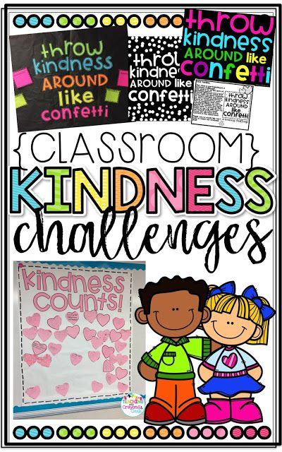Kindness Challenges in the Classroom to spread kindness! FREEBIE!