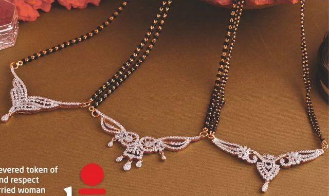 Jewellery Designs: Talwarsons Mangalsutra Designs