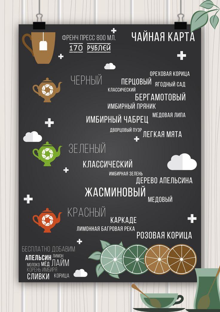 51 best menu images on Pinterest | Social networks, Beer and Book