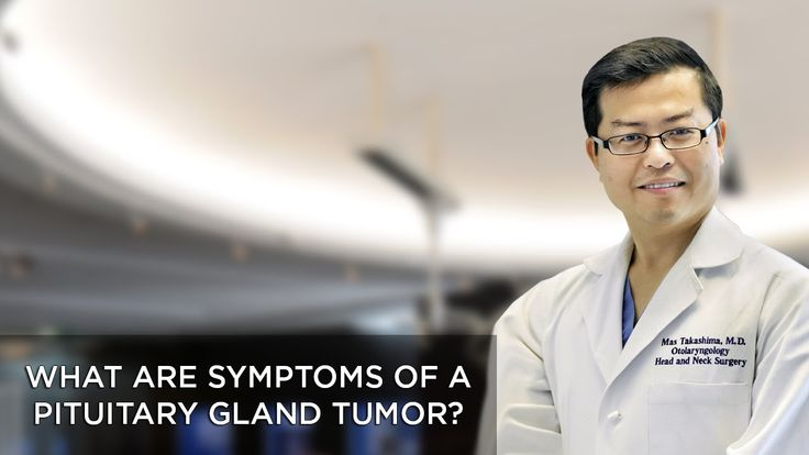 What are Symptoms of a Pituitary Gland Tumor?