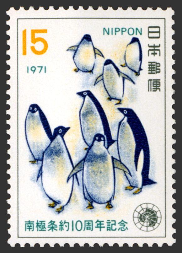Penguins on Japan post stamp,  1971