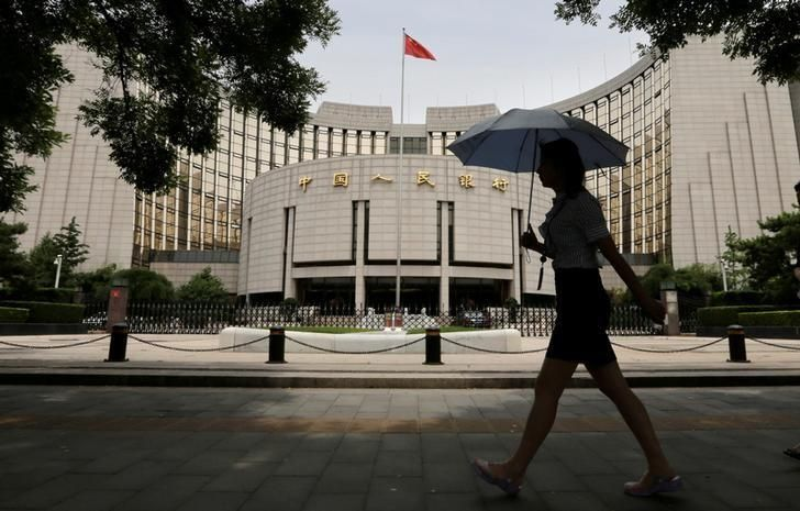 China may widen macro-prudential review to curb risks: central bank.(January 29th 2018)
