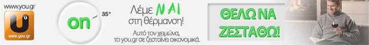 Orthodox Name Days for the year 2013 - Home page of the Greek name day (namedays - nameday) reference portal