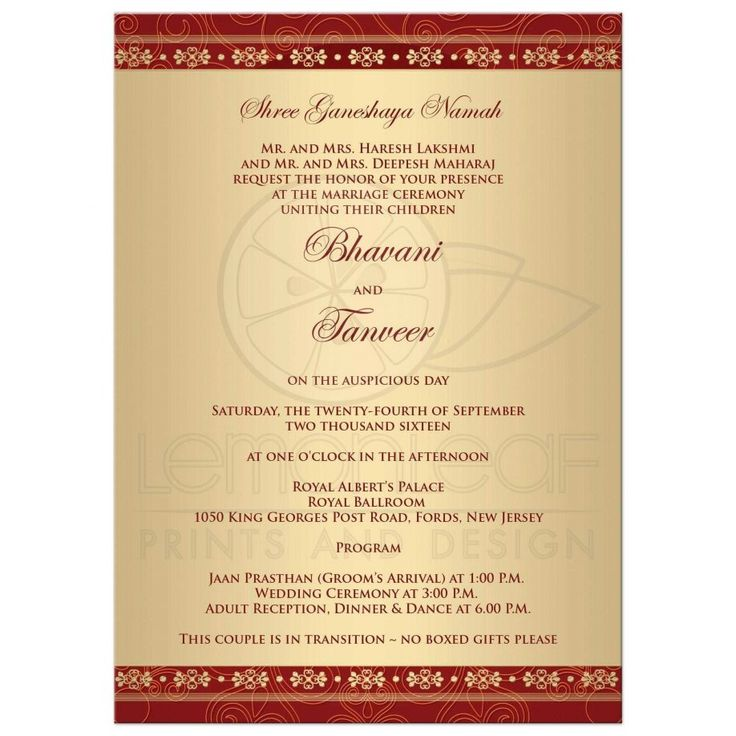 Hindu Wedding Invitation Cards Online Hindu Wedding Invitation