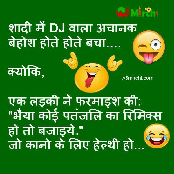 Good Morning Quotes For Wife In Hindi: Best 25+ Hindi Funny Jokes Ideas On Pinterest