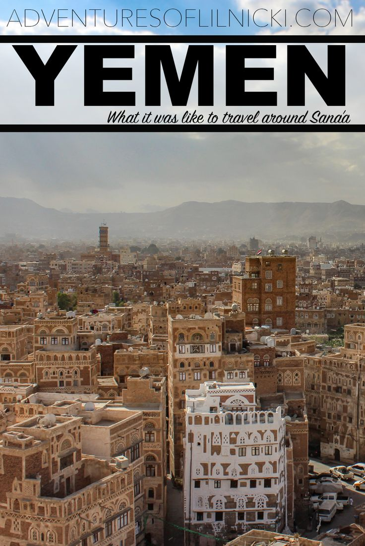 What it was like to travel around Yemen as a solo female.  Pictured: Old Sana'a