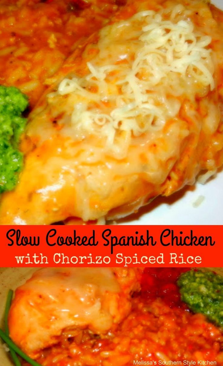 Slow Cooked Spanish Chicken With Chorizo Spiced Rice - This Spanish inspired slow cooked Spanish chicken with chorizo sausage spiced rice uses chorizo sausage to add amazing flavor to the dish overall.