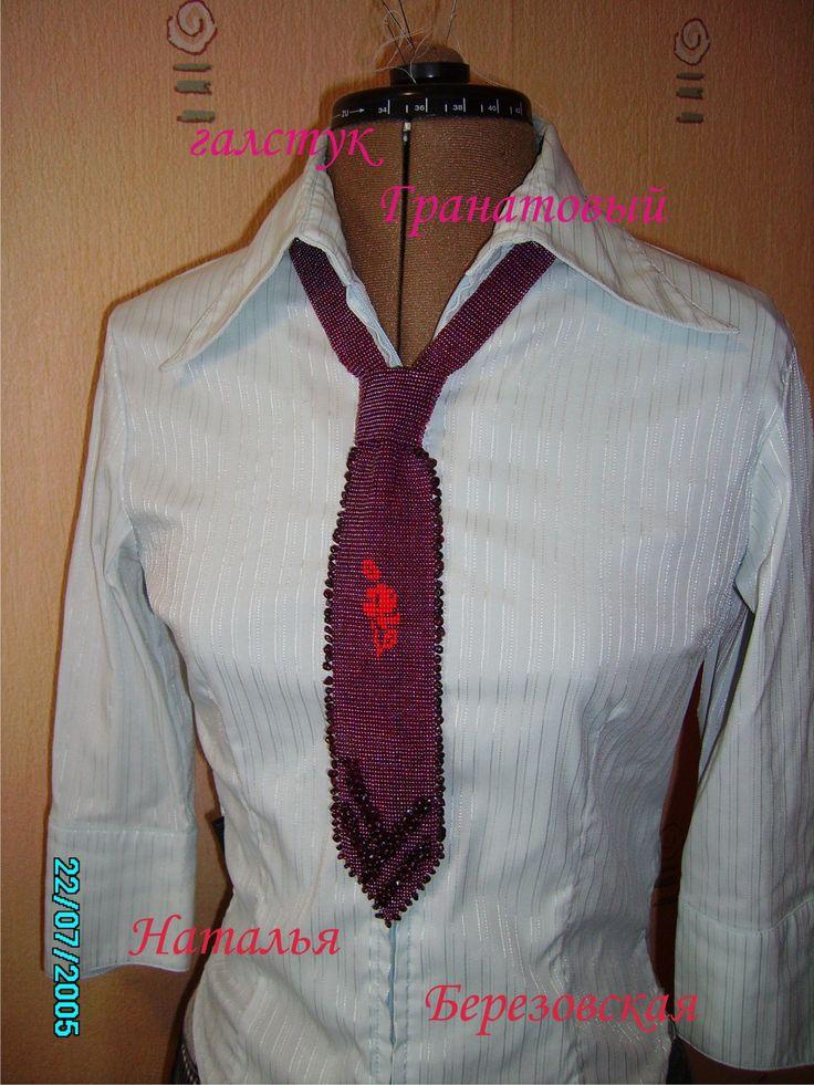 галстук Гранатовый | biser.info - всё о бисере и бисерном творчестве