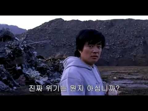 '올 해 최고 동기부여 동영상'