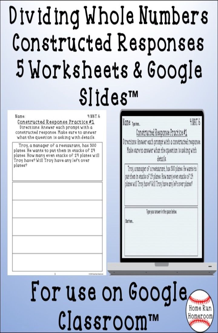 small resolution of 4.NBT.6 Constructed Response Google Classroom™ \u0026 Worksheets   Constructed  response
