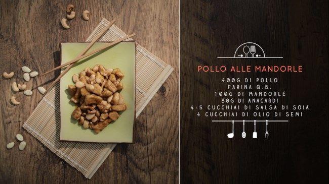 La ricetta del pollo alle mandorle e anacardi
